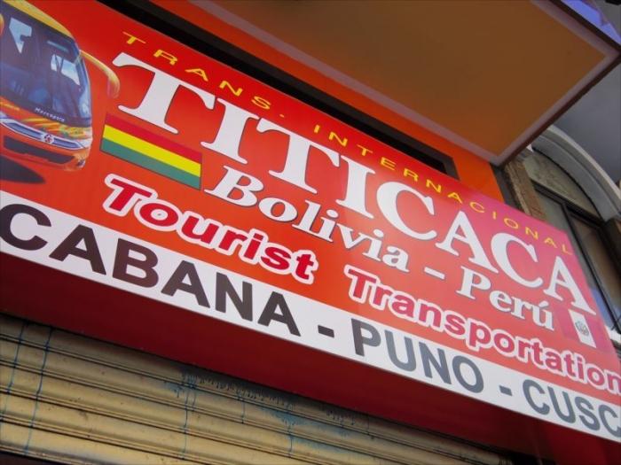Titicaca社 (4)