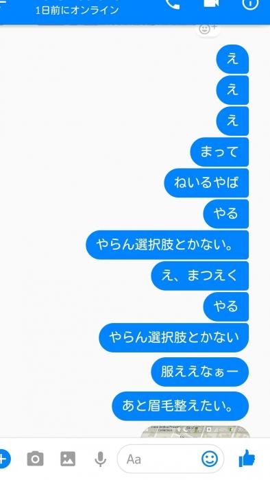 まえさんメッセンジャー (1)