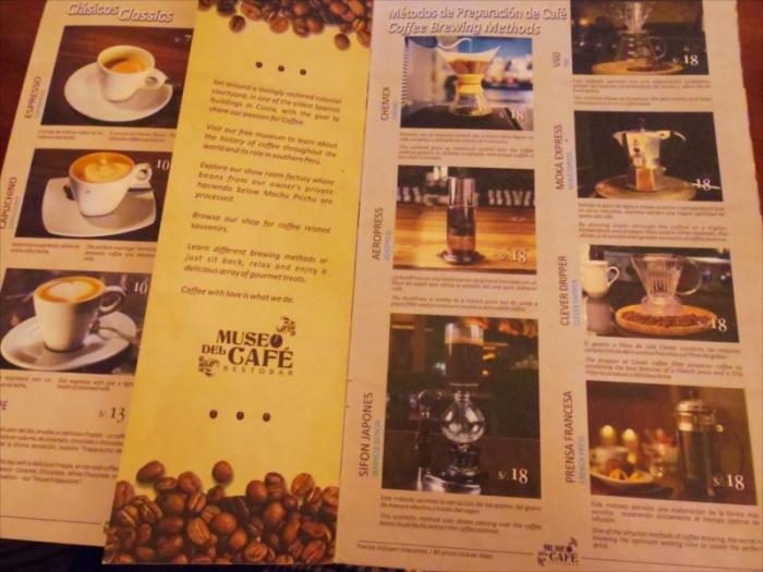 Museo del cafe (2)