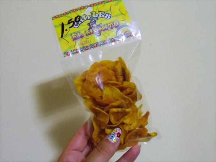 バナナチップス (2)