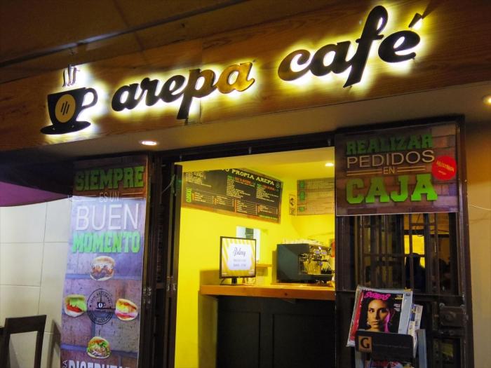 リマのカフェ (3)