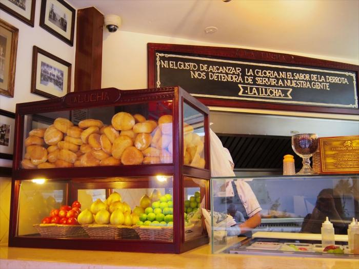 リマのサンドイッチ屋さん (1)