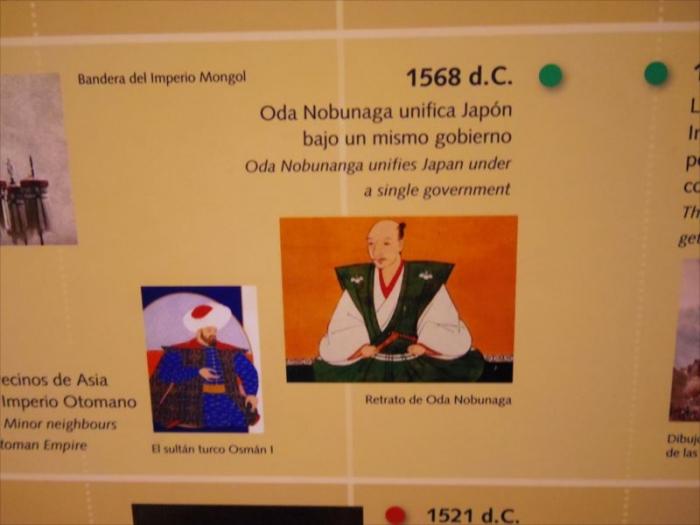 黄金博物館 (13)