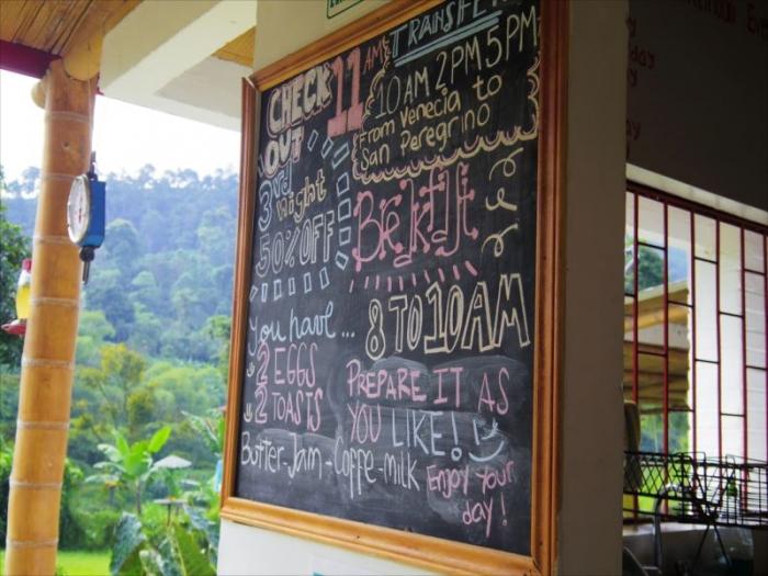 コーヒー農園のホステル (9)