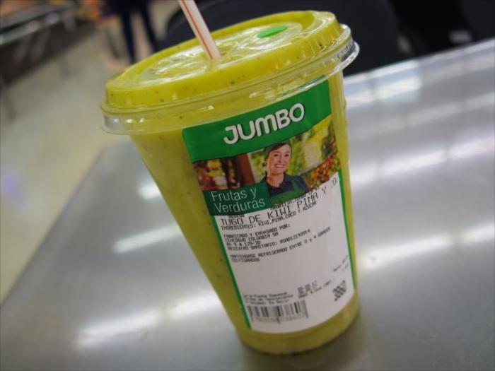 メデジンのスーパー (1)