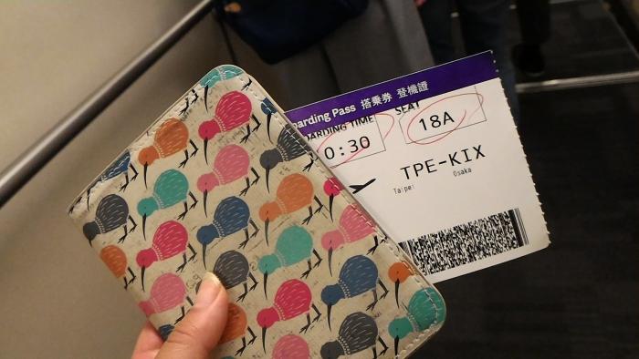 日本に完全帰国 (1)