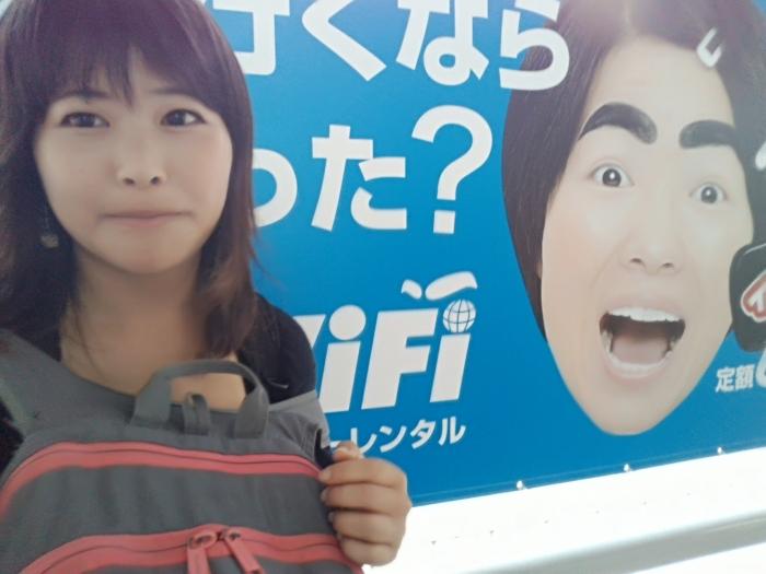 日本に完全帰国 (2)