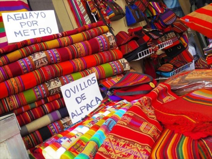 メキシコシティの博覧会 (12)