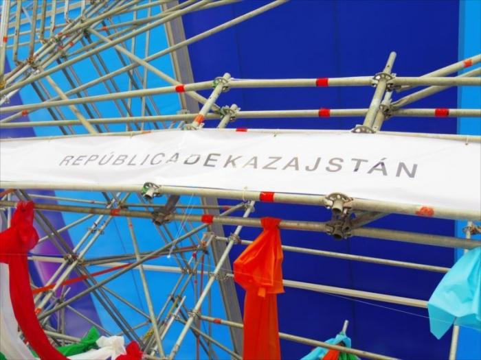 メキシコシティの博覧会 (22)