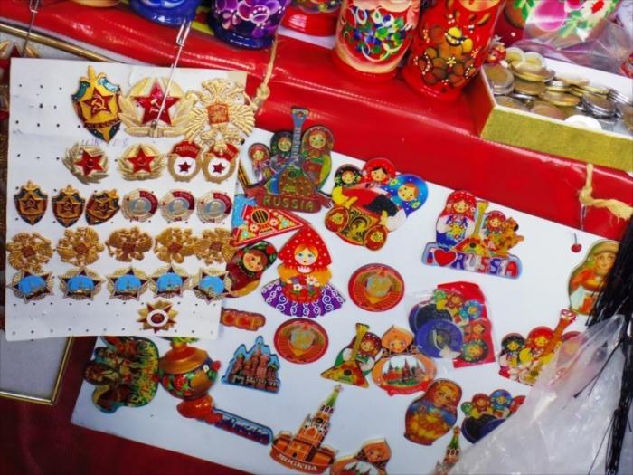 メキシコシティの博覧会 (50)