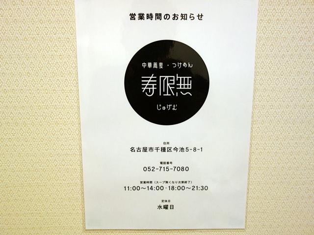 DSC02865.jpg