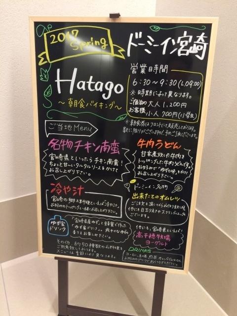miyazaki 14