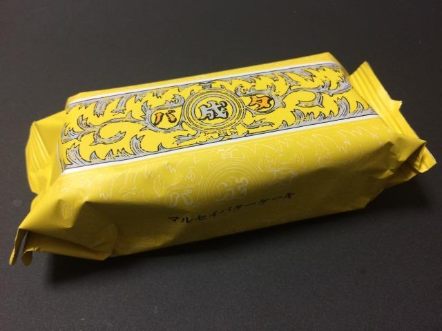 sap sweets 03