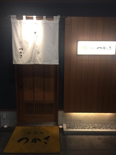 tsukasa 01