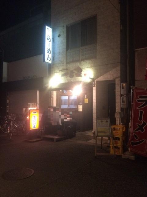 ichibanboshi 01
