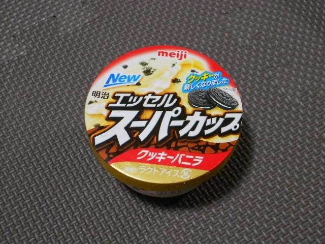 7月3日発売クッキーバニラ