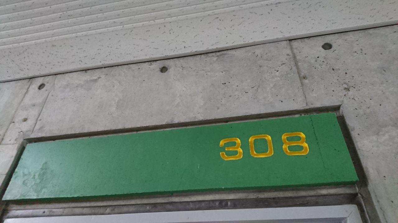 DSC_3866.jpg