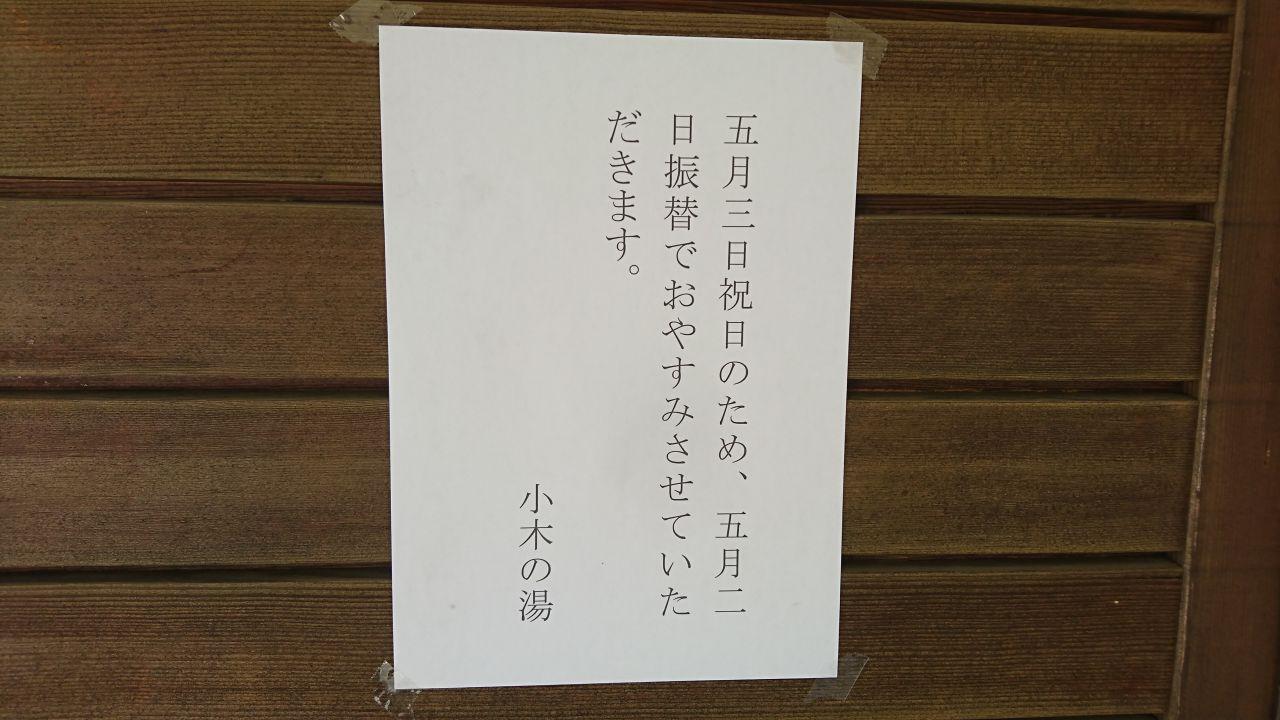 DSC_4130.jpg