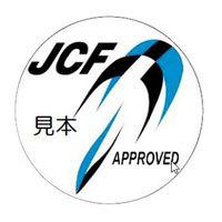 JCF公認マークweb