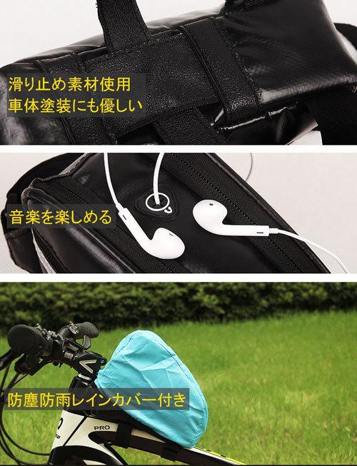 ロードバイク用 トップチューブバッグ05 (2)