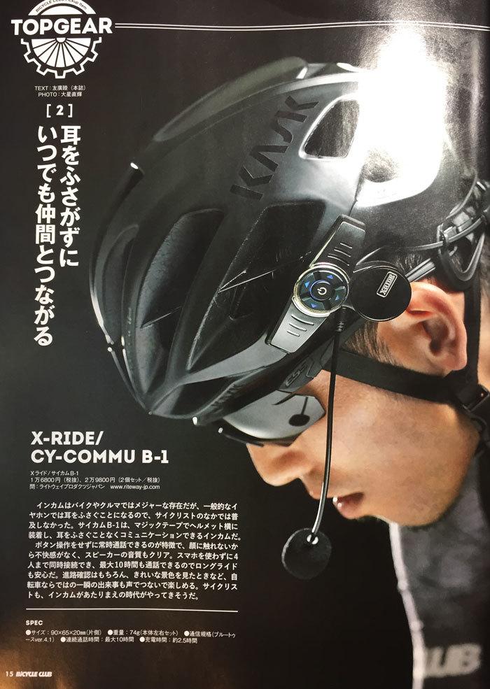 X-RIDE-サイカム-B-1--(1)