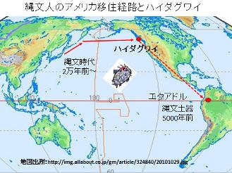 ハイダグワイ(地図)