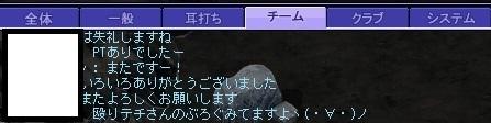 TWCI_2017_5_17_20_48_57.jpg