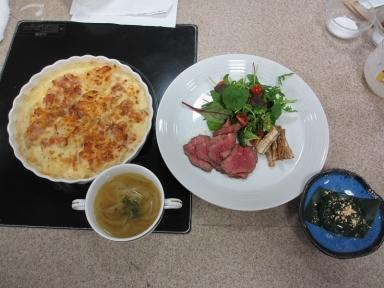 とても美味しく食しました。