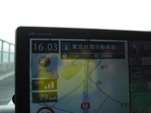 伊豆へ移動 (2)