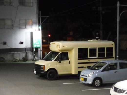 伊豆へ移動 (18)