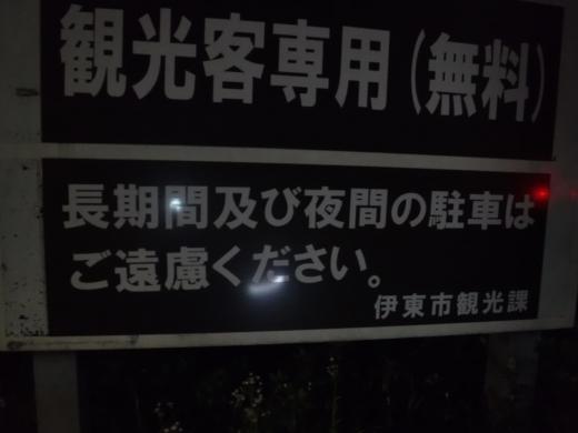 一碧湖 (4)