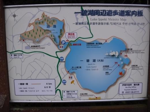 一碧湖 (7)