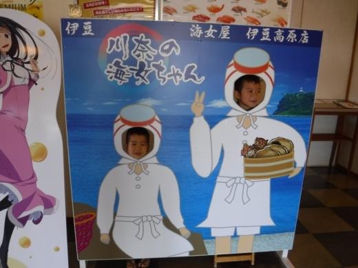 下田の先 (4)
