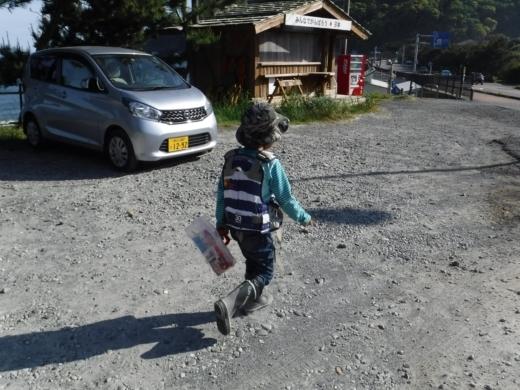 帰宅途中 (11)