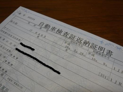 税金 (1)