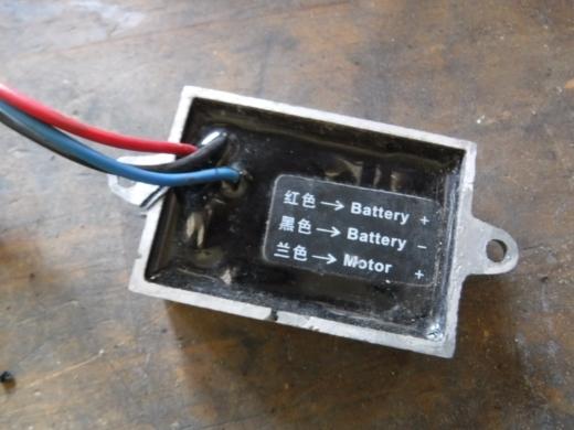①電装ボックスに詰める (9)