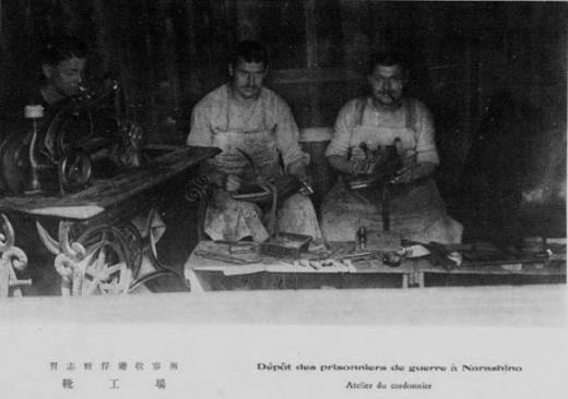 ドイツ兵捕虜習志野収容所靴工場1