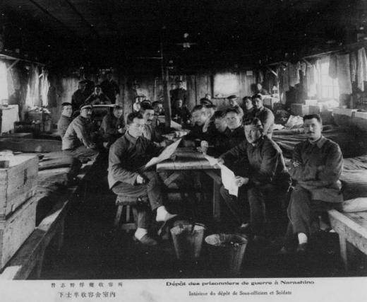 ドイツ兵捕虜習志野収容所下士官1