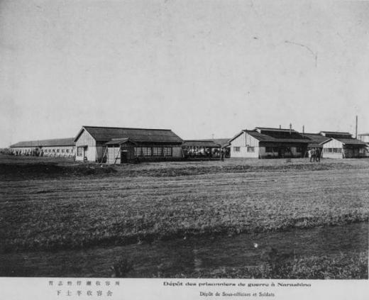 ドイツ兵捕虜習志野収容所1
