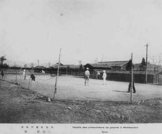 ドイツ兵捕虜静岡収容所運動1