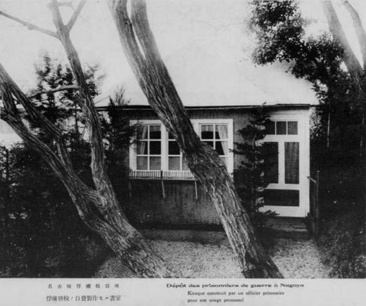 ドイツ兵捕虜名古屋収容所自作書室1