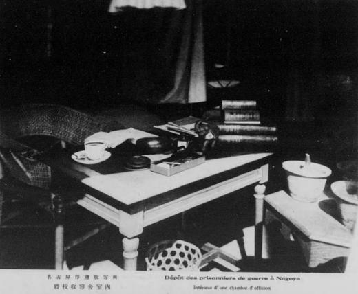 ドイツ兵名古屋捕虜収容所将校収容舎1