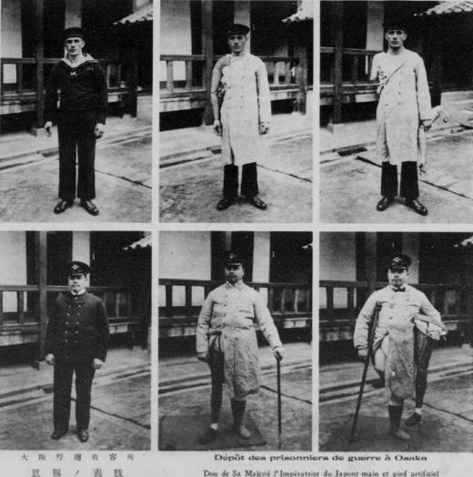 ドイツ兵捕虜大阪俘虜収容所恩賜の義肢1