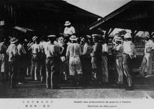 ドイツ兵捕虜大阪俘虜収容所郵便物交付1