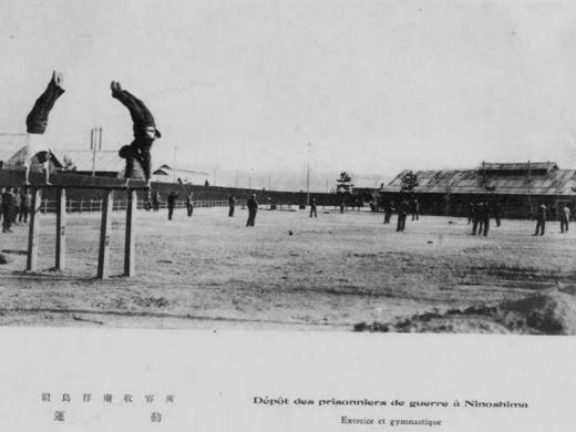 ドイツ兵捕虜似島俘虜収容所体操1