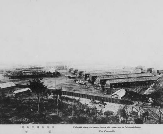 ドイツ兵捕虜似島俘虜収容所1