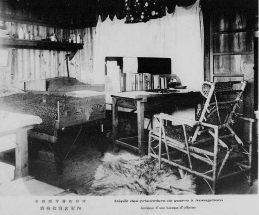 ドイツ兵青野原捕虜収容所将校収容舎1