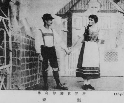 ドイツ兵捕虜徳島俘虜収容所女装娯楽2