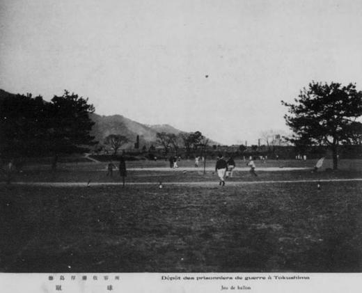 ドイツ兵捕虜徳島俘虜収容所サッカー1