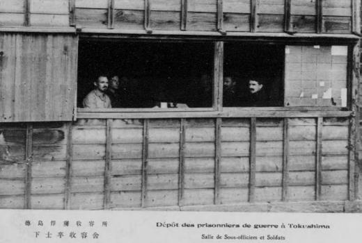 ドイツ兵捕虜徳島俘虜収容所下士官収容舎1